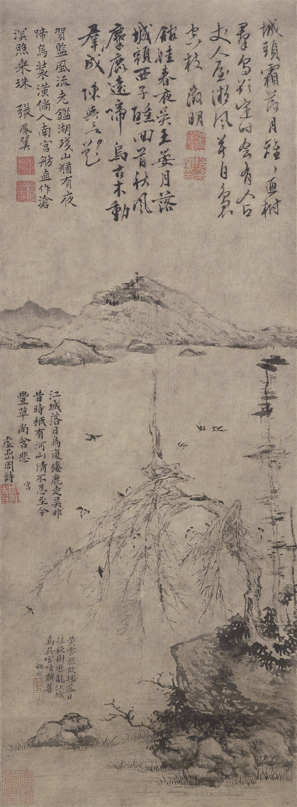WEN ZHENGMING (1470 -1559)