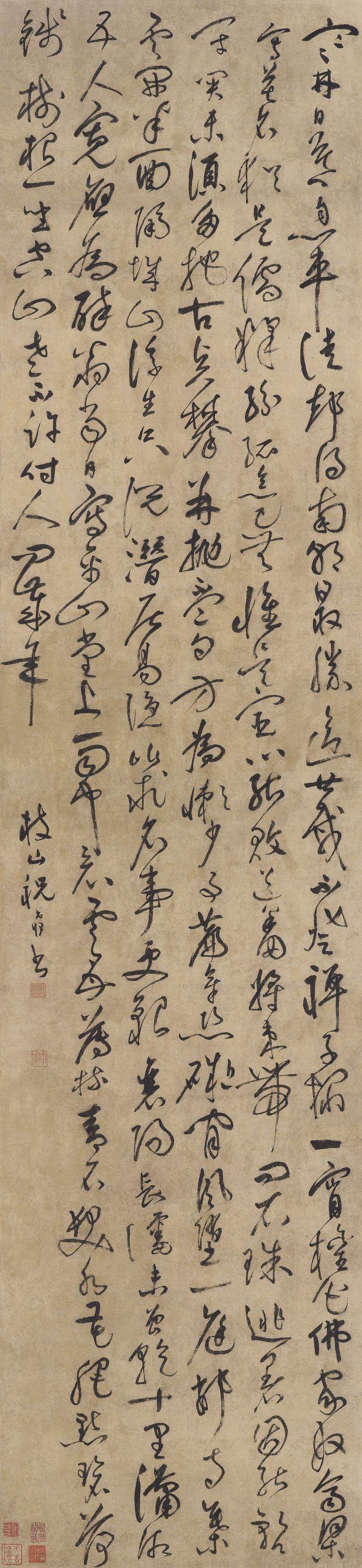 ZHU YUNMING (1460-1526)