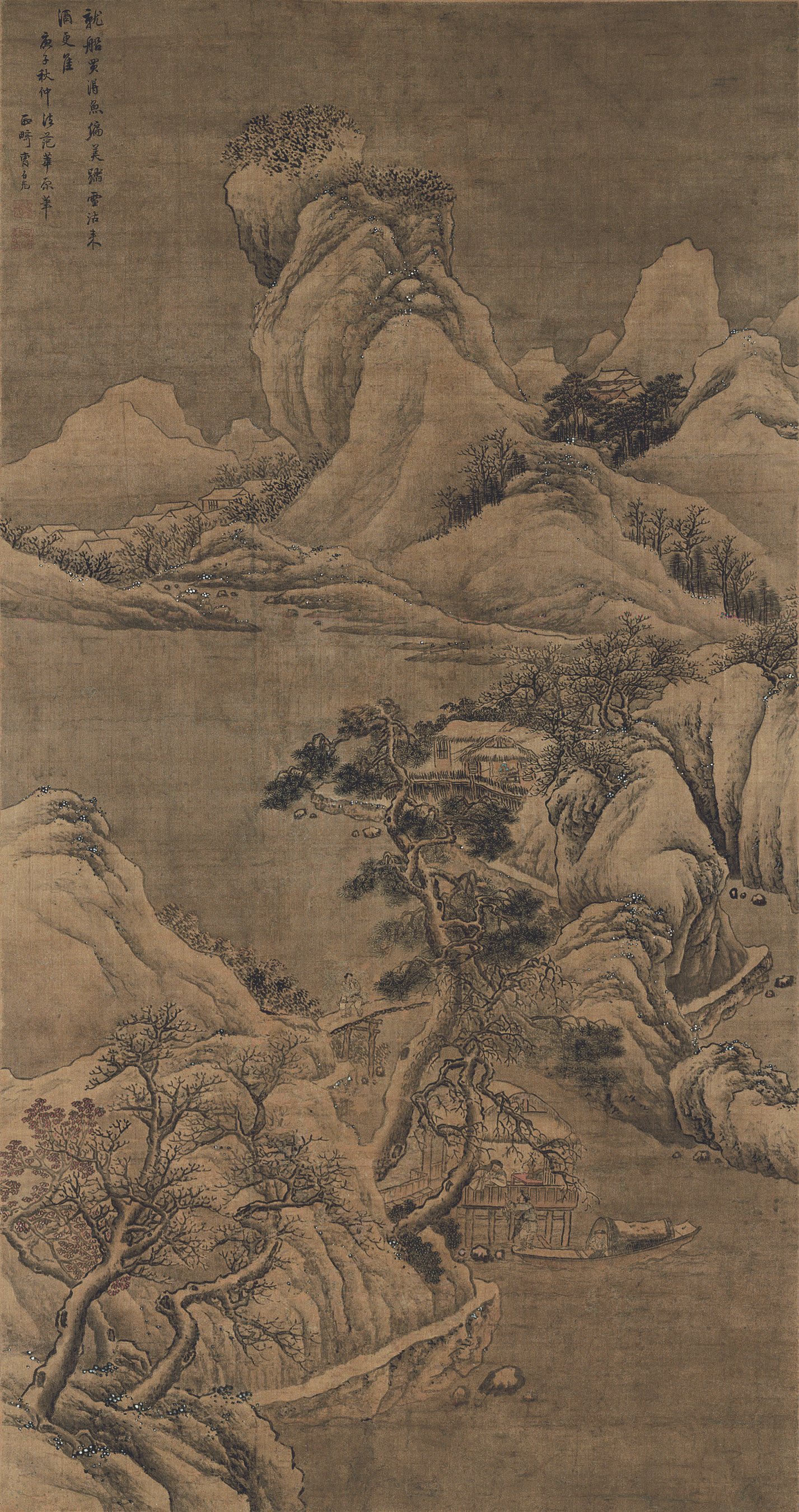 CAO YOUGUANG (17TH CENTURY)