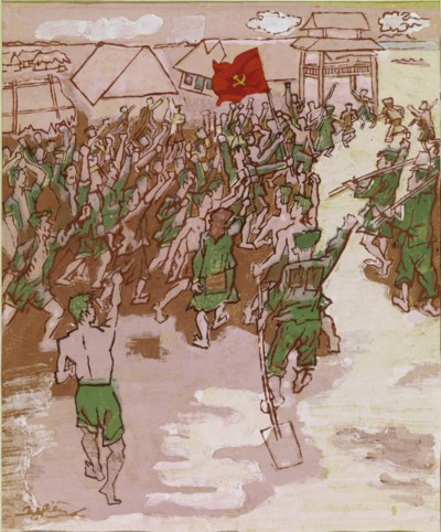 NGUYEN TU NGHIEM (b. Vietnam 1