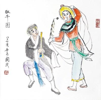 GUAN LIANG