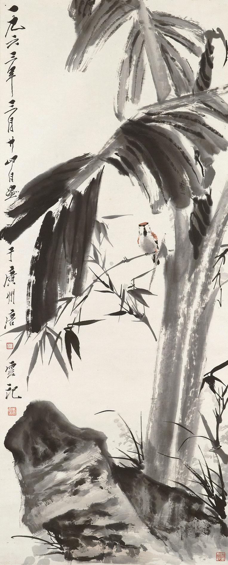 Bird on Bamboo