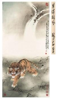 A Tiger's Roar