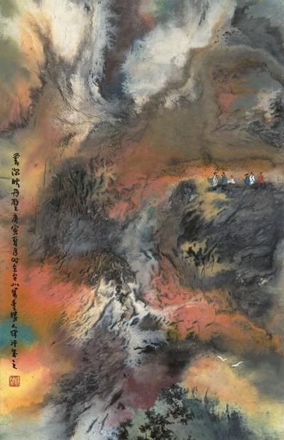 LOU BO'AN (LAO PAKON, BORN 194