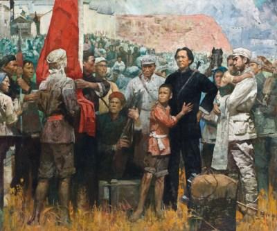 ZHANG HONGNIAN