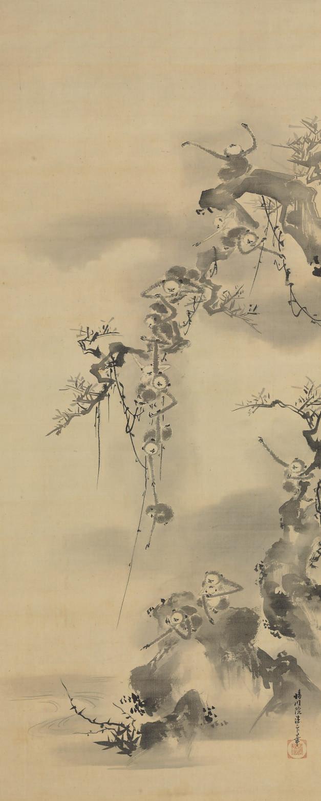 Kano Yasunobu (Seisen'in; 1796