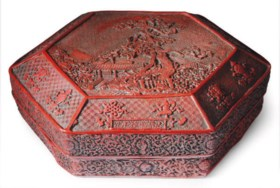 A CHINESE HEXAGONAL BOX AND COVER,