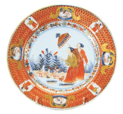 A CHINESE EXPORT PORCELAIN 'PR