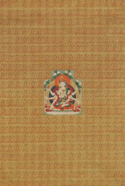 A gold-ground thangka of Ushni