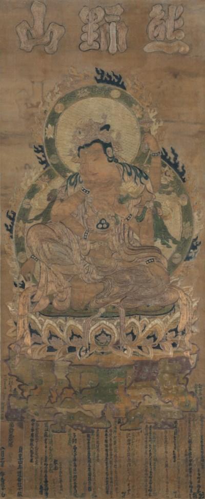 SHINSO JOEN (ACT. 17TH CENTURY