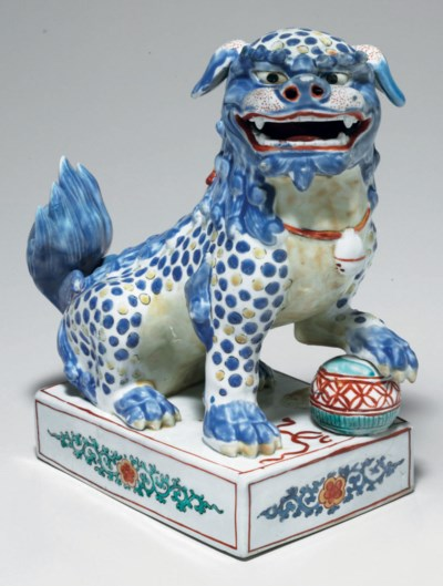 A porcelain model a of a Chine