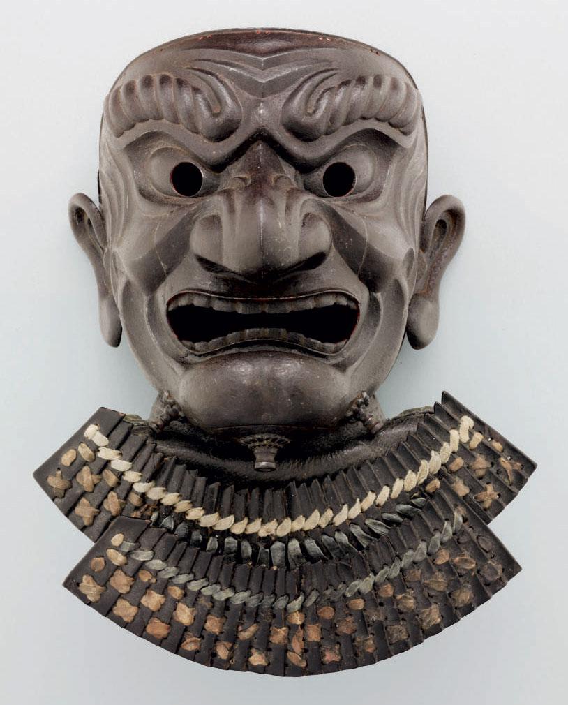 An armor face mask (somen)
