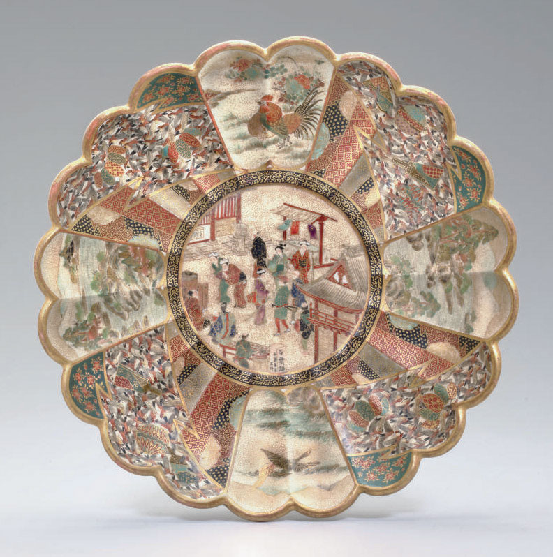 A fluted earthenware dish