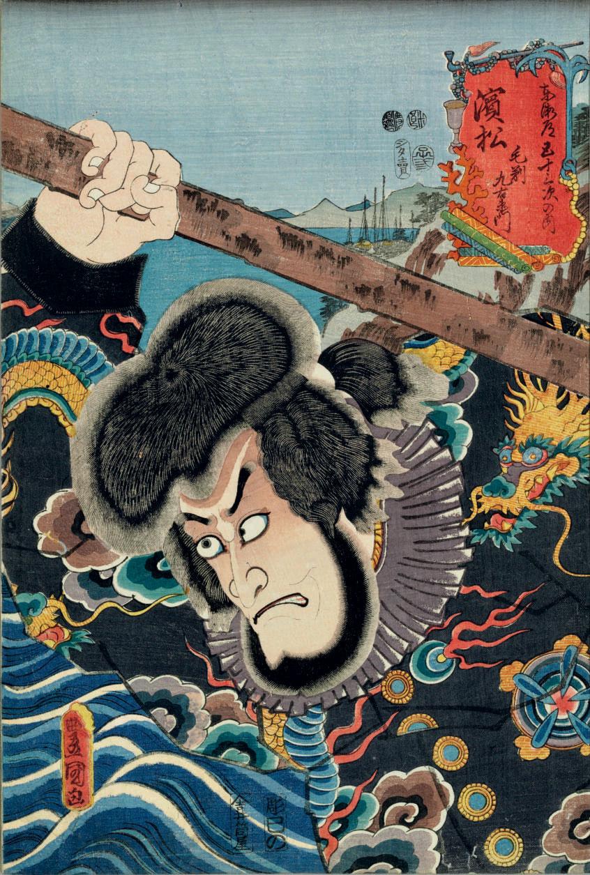 Utagawa Kunisada I (1786-1865)
