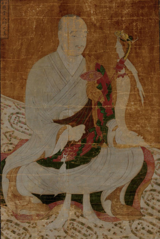 Jeongil (18th century)