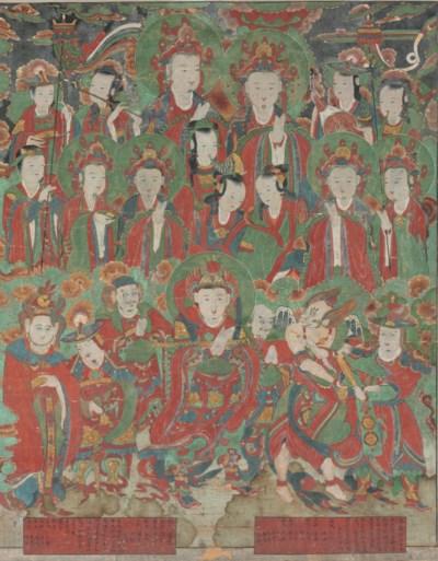 Doil (act. 19th century) Hamyu