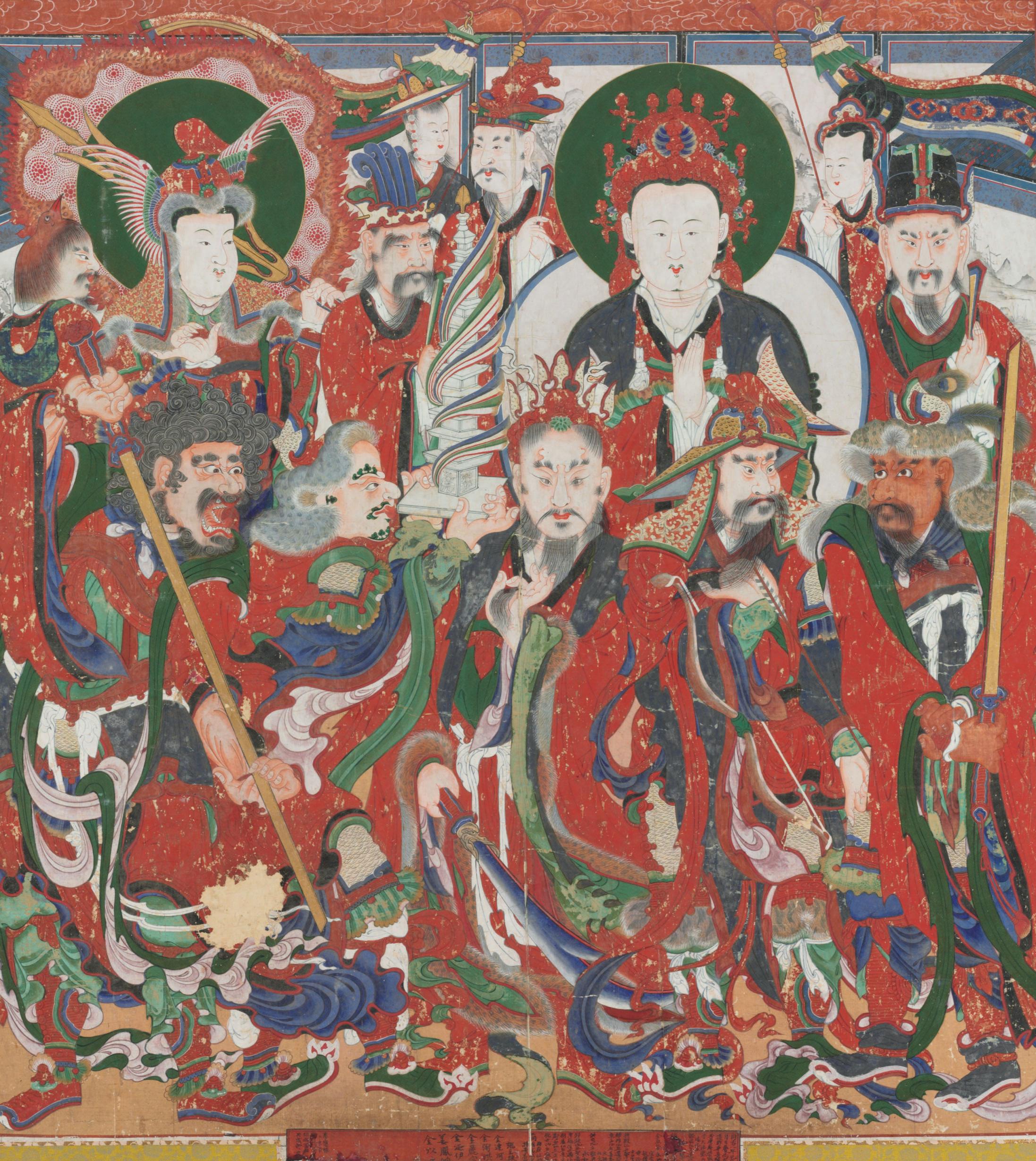 Yeongun (act. 19th century) Eu