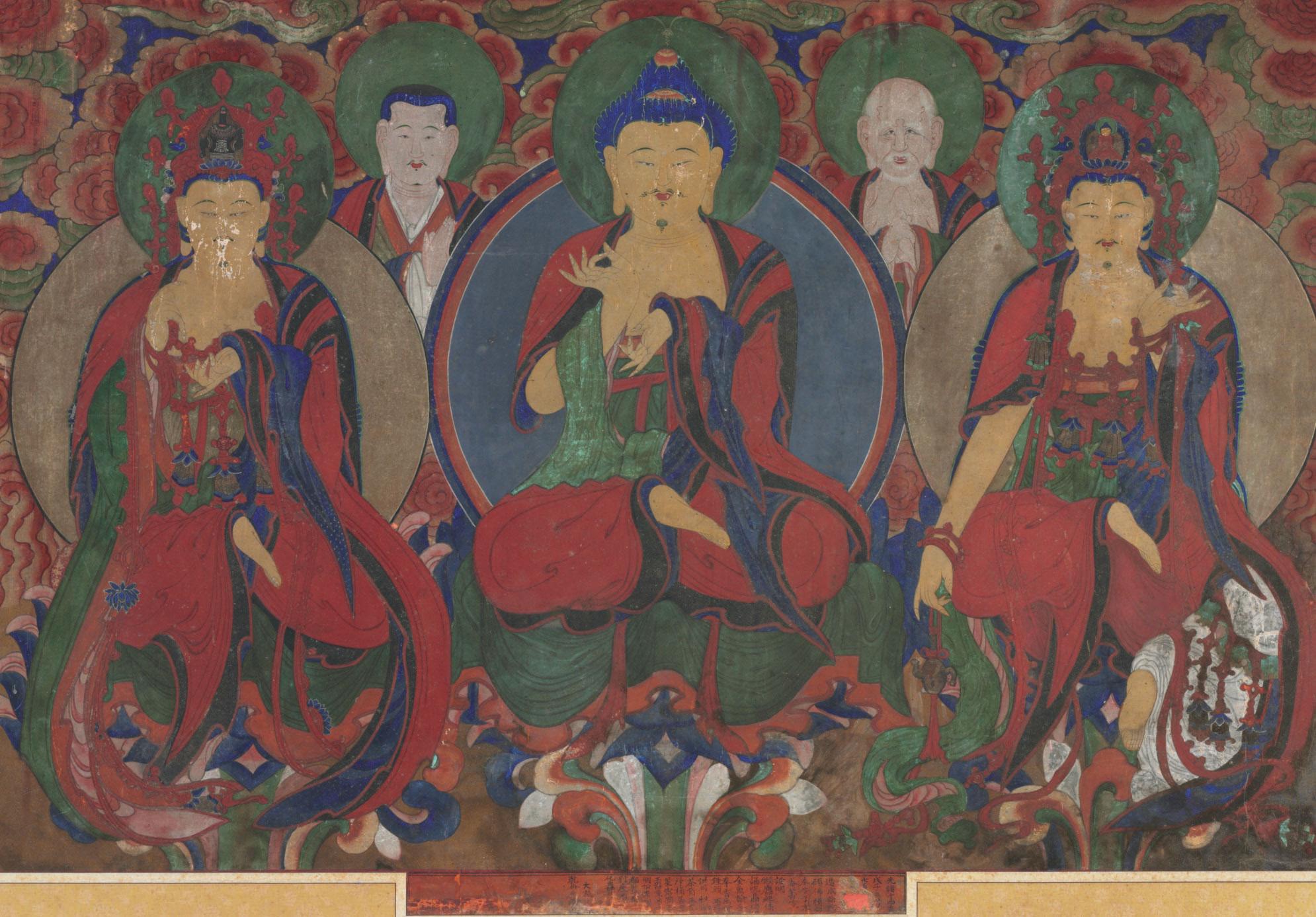 Hangyu (act. 19th century)