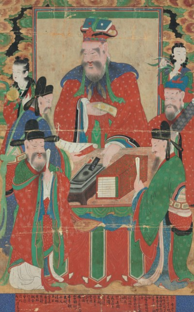 Yeongrin (act. late 18th centu