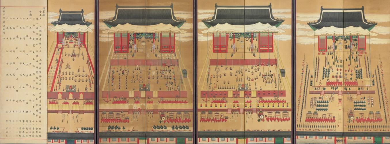 Anonymous (Joseon Dynasty, Jul