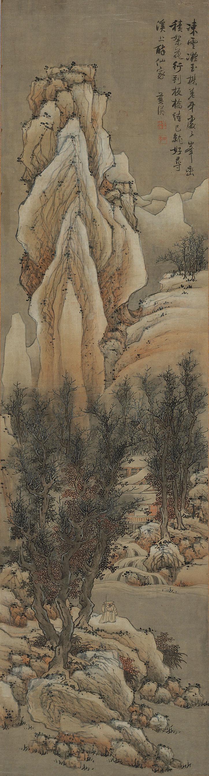 LAN YING (1585-CIRCA 1664)