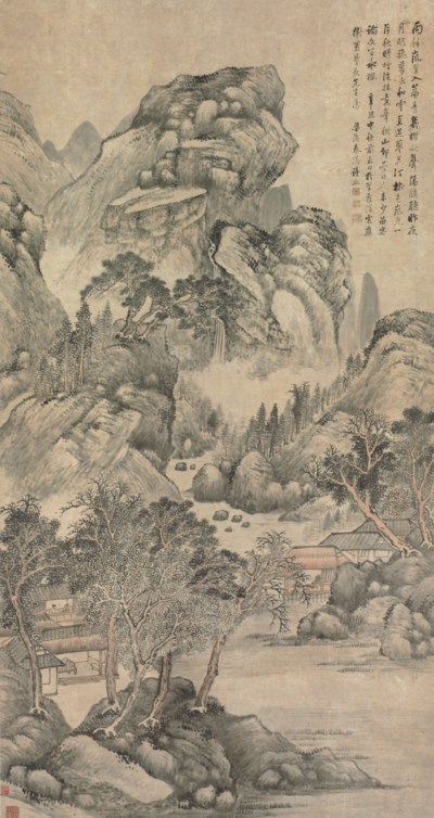 QIN YI (18TH CENTURY)