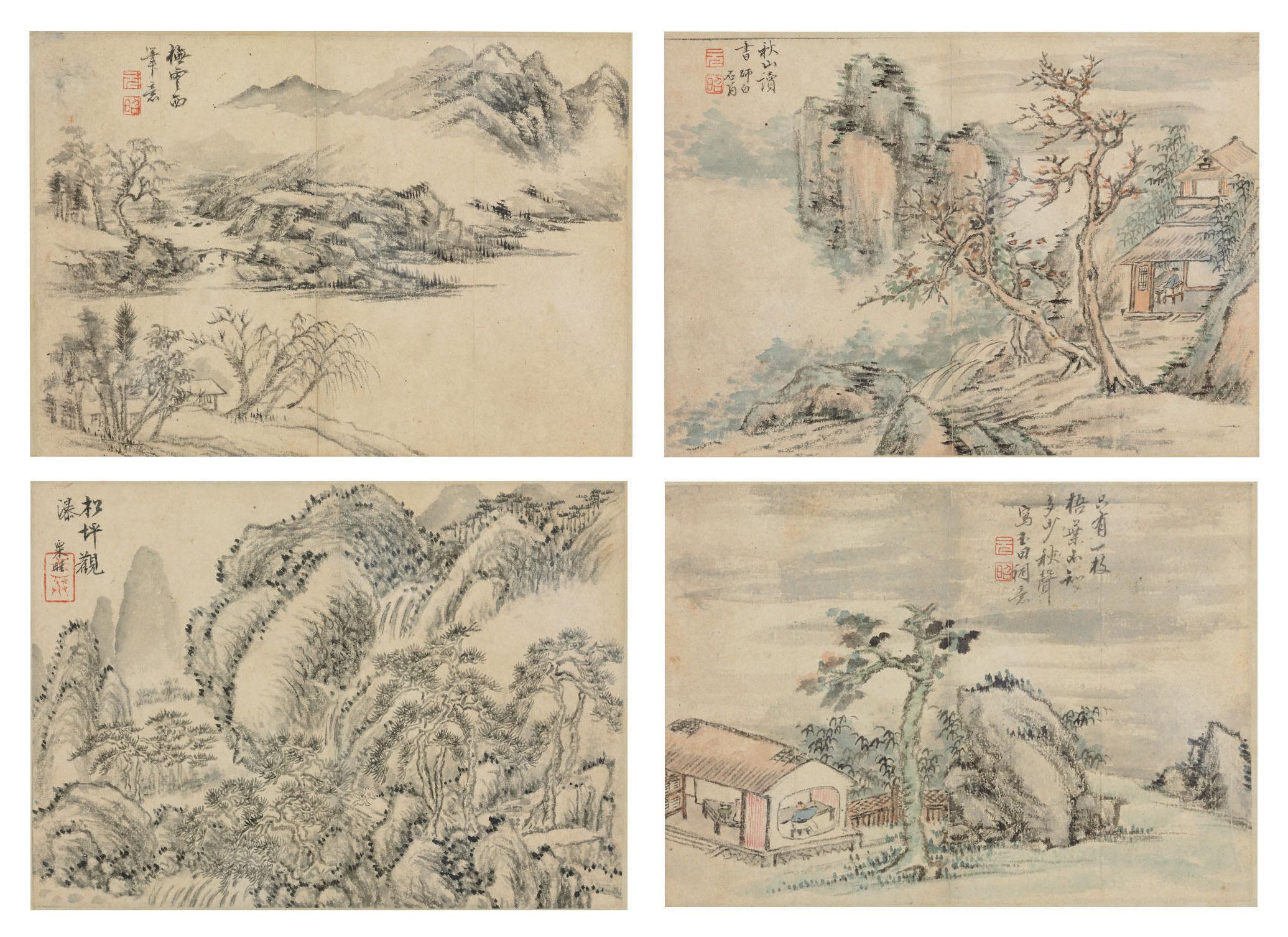 WANG YUANZHAO (MID-19TH CENTUR