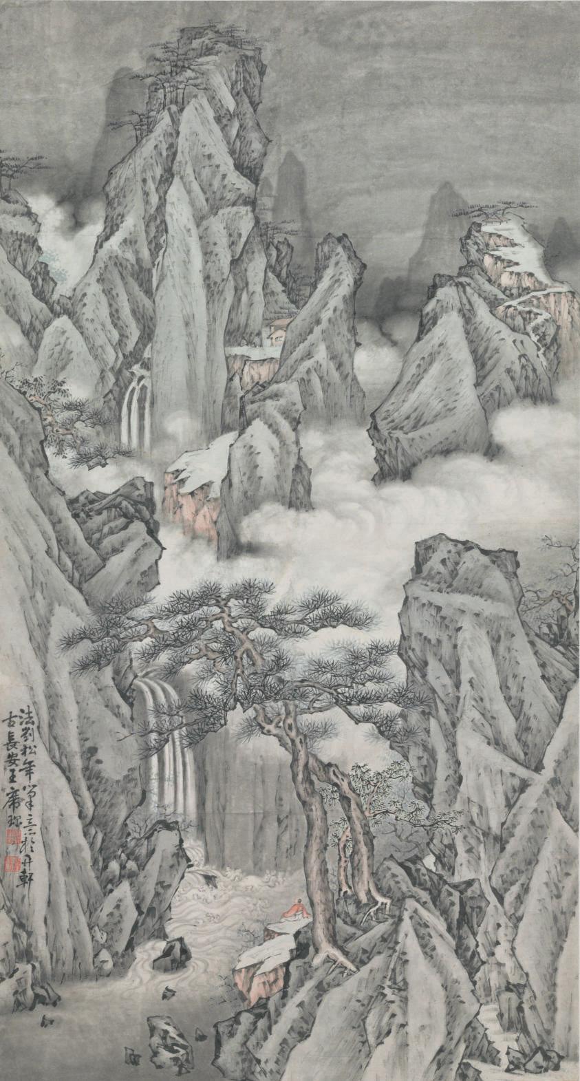 WANG XIZHEN (19TH CENTURY)