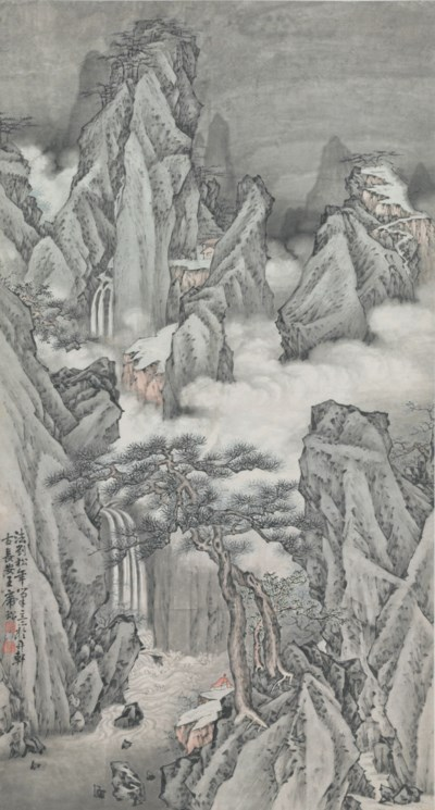WANG XIZHEN (19TH CENTURY)