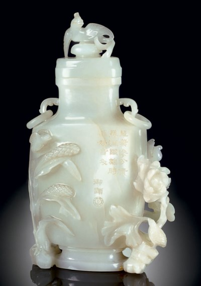 A WHITE JADE BALUSTER VASE AND