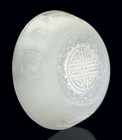 A FINE WHITE JADE COVER TO A B