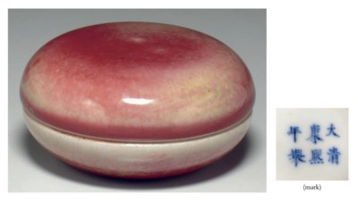 A PEACHBLOOM-GLAZED SEAL-PASTE