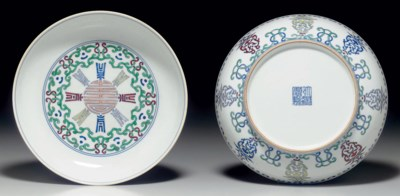 TWO DOUCAI DISHES