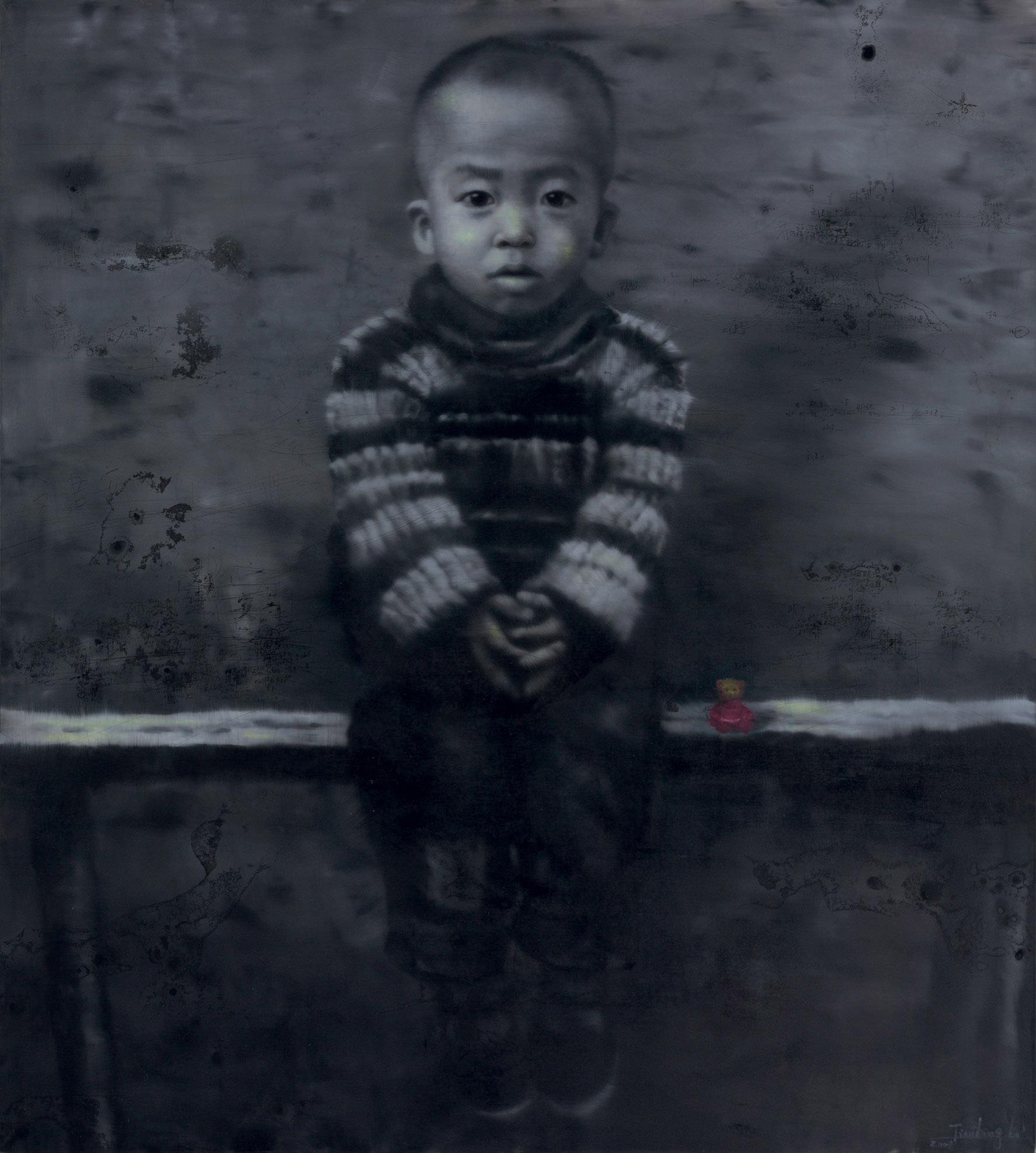 Li Tianbing (b. 1974)