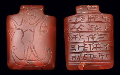 A NEO-ASSYRIAN CARNELIAN LAMAS