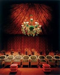 Beauty Palace, NY, 1967