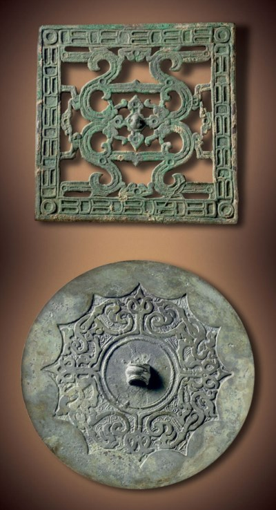AN UNUSUAL BRONZE SQUARE OPENW