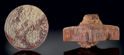 TWO HARDSTONE SWORD FITTINGS