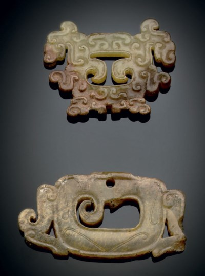TWO PALE OLIVE JADE OPENWORK O