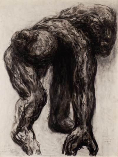 LIONEL GUIBOUT (NE EN 1959)