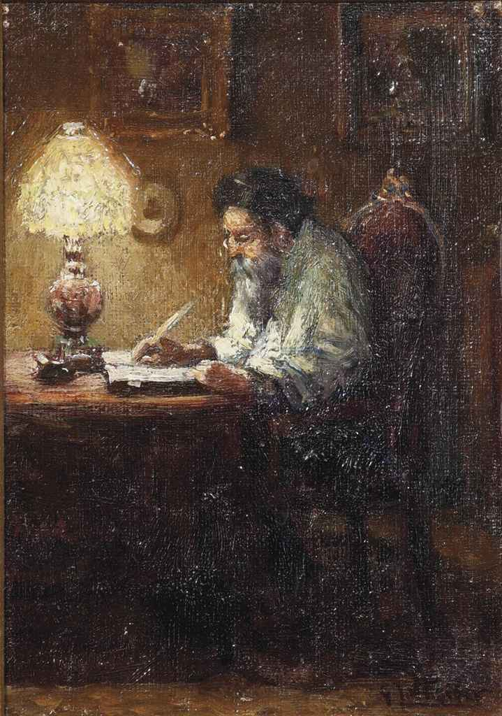 A reading rabbi
