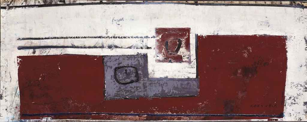 Kees Keus (1905-1987)