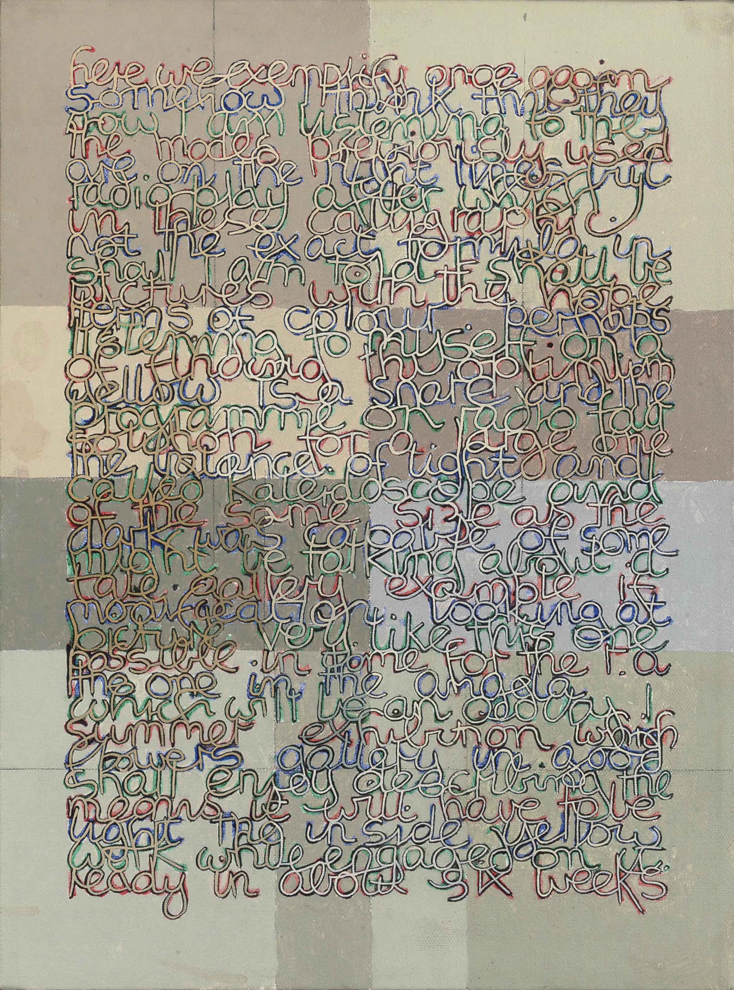 Calligraphy study (2)
