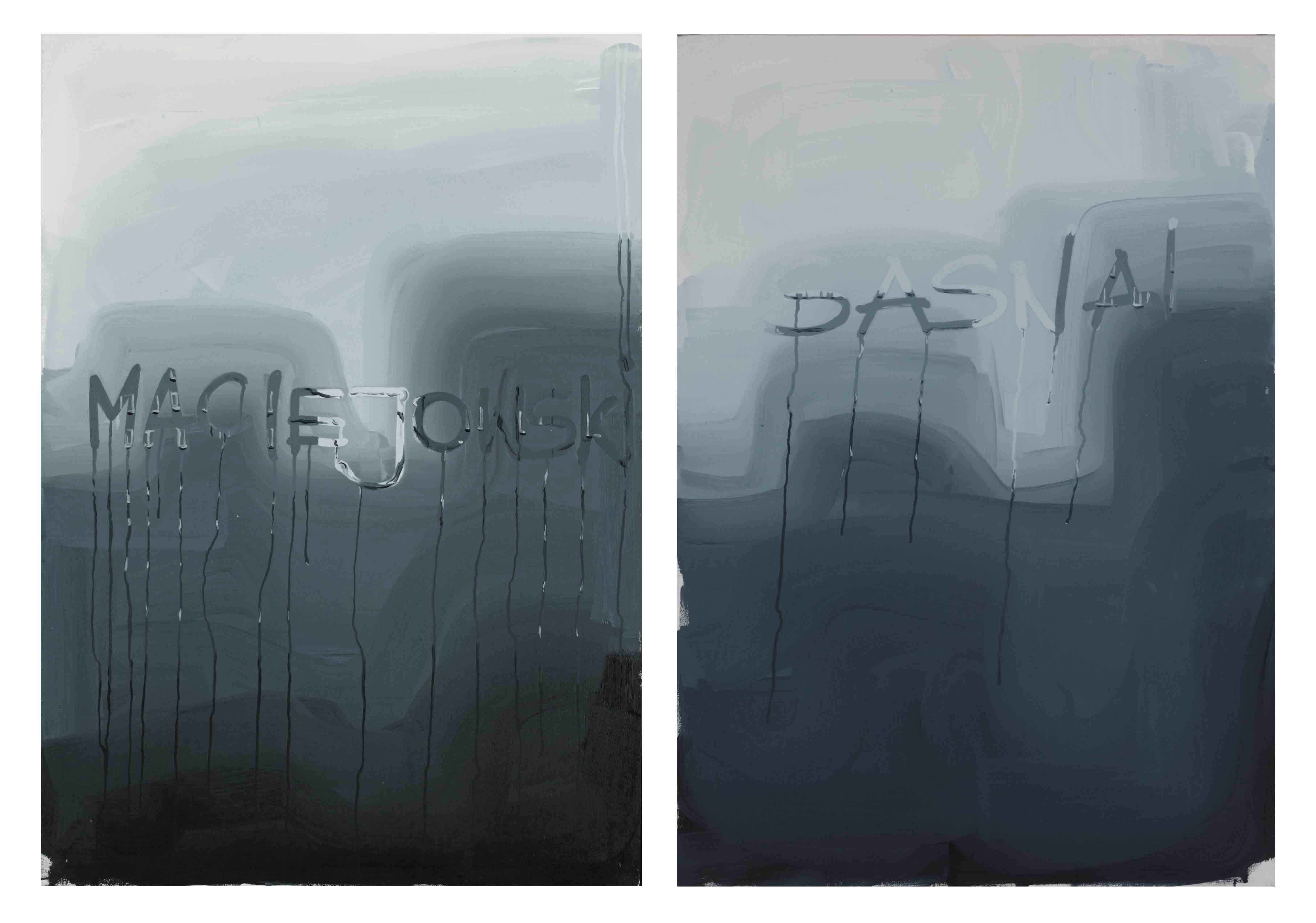 (i) Untitled (Maciejowski) (ii) Untitled (Sasnal)
