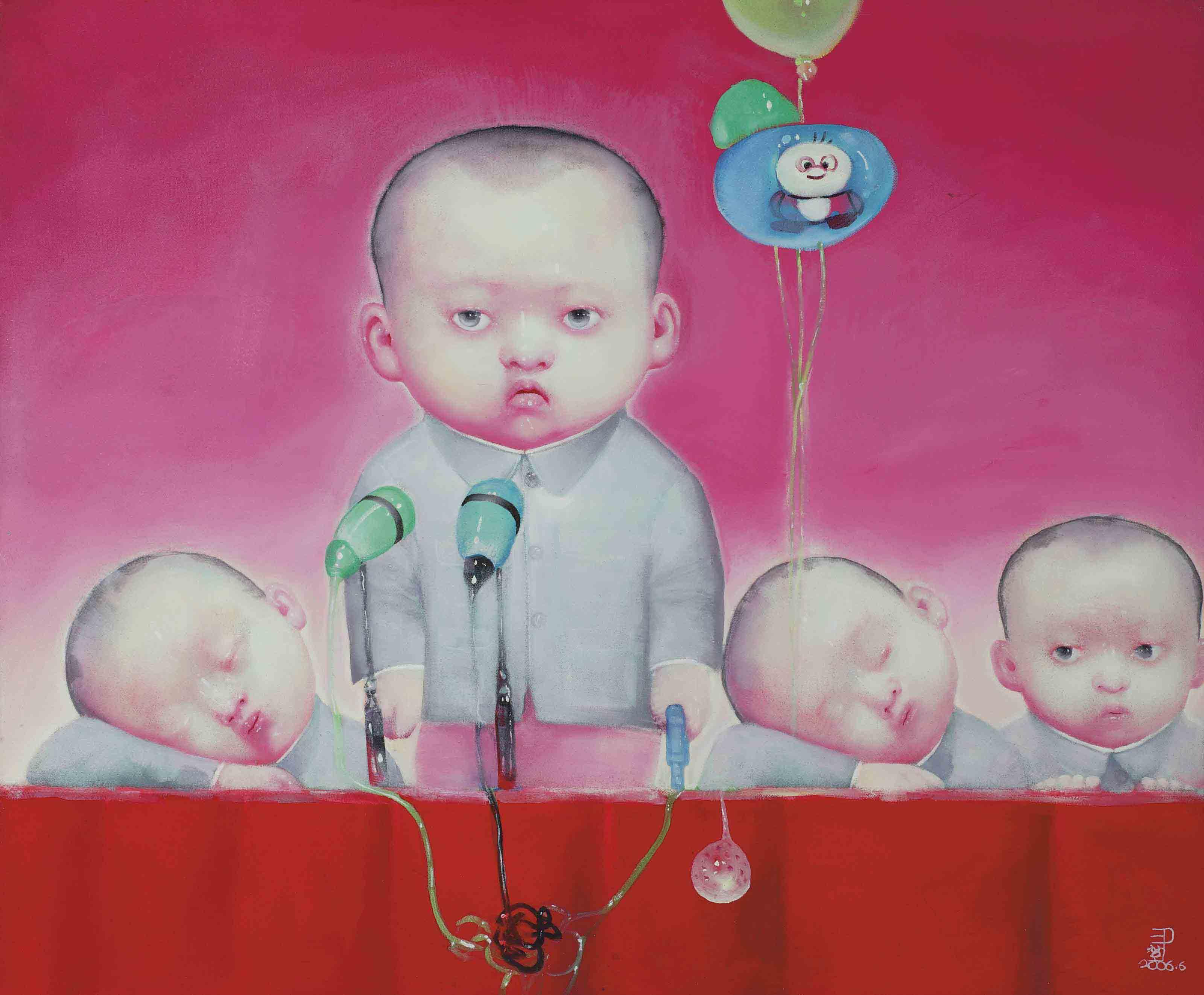 Kun Yin (b. 1969)