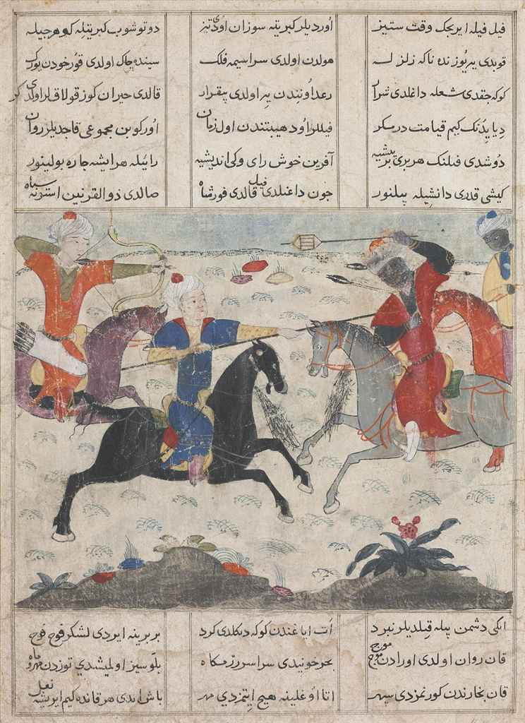ISKANDAR FIGHTS THE ARMY OF TH