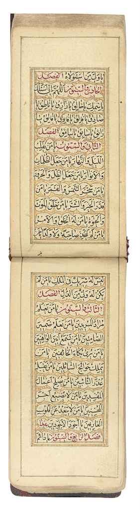 A QAJAR PRAYER BOOK