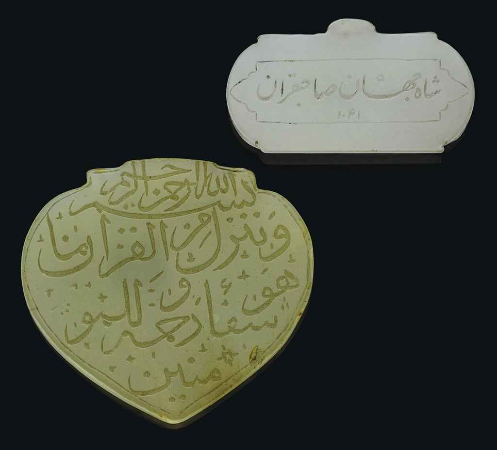 TWO MUGHAL CARVED JADE TALISMA
