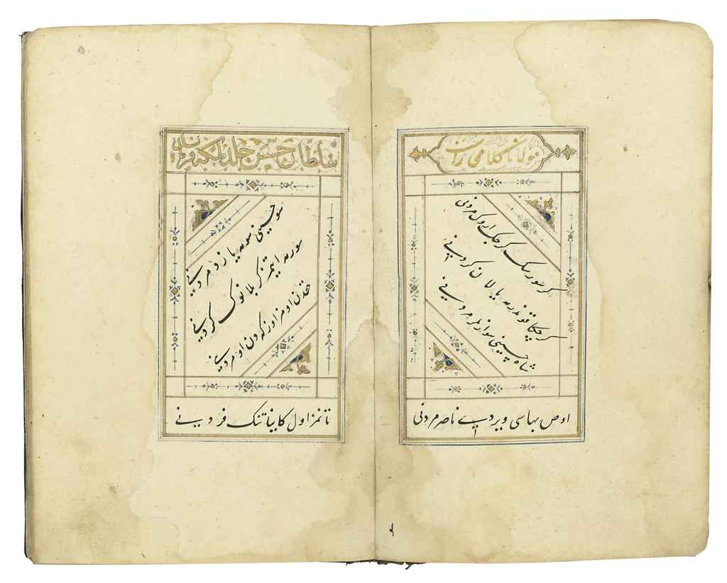 AN OTTOMAN POETRY ANTHOLOGY
