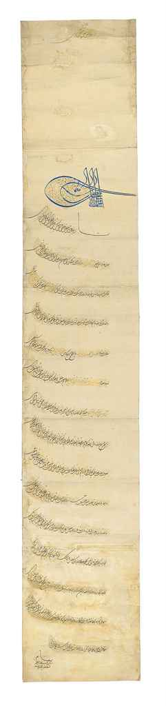 AN IMPORTANT FIRMAN OF SULTAN
